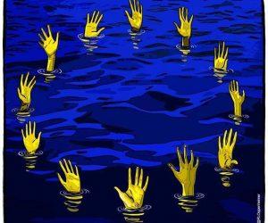 Imagen Unión Europea Verguenza